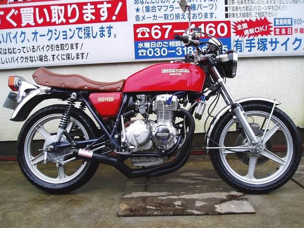 カスタムギャラリー 栃木県宇都宮市。旧車・名車・カスタムハーレーまでフルサポートの手塚サイクル